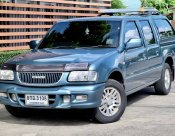 ISUZU Dragoneye turbo Cab 4  3.0 SLX สีฟ้า 2002