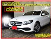 ราคา 2,490,000 บาท  Benz E350 2.0 W213 e Avantgarde Sedan AT 2018