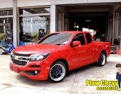 2019 Chevrolet Colorado LT pickup
