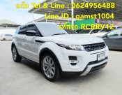 LAND ROVER RANGE ROVER EVOQUE DYNAMIC 5DR AT ปี 2012