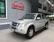 ISUZU HI LANDER GOLD SERIES 3.0 VGS / AT / ปี 2008