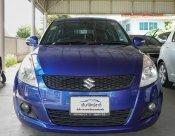 Suzuki Swift GLX 1.25L CVT ปี 2013/2556 เกียร์ออโต้ สีน้ำเงิน (ฟรีดาวน์)