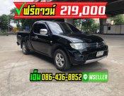 Mitsubishi Triton 2.4 CNG