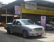 ขาย Toyota HiluxTiger 2.5 E ปี 2003