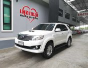 TOYOTA FORTUNER  2.5V 2WD / AT / ปี 2013