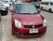 2010 Suzuki Swift 1.5 GL