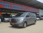 ขาย Hyundai H-1 Executive ปี 2010 จด 2015
