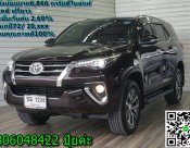 Toyota Fortuner 2.4 (ปี 15-18) V SUV AT 2017