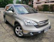 2007 HONDA CRV, 2.0 E ( i-VTEC)