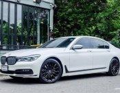 BMW 730Ld Series7(Pure Excellence) รถศูนย์Bmw Thailand ปี2017