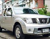 2014 Nissan Frontier Navara SE pickup