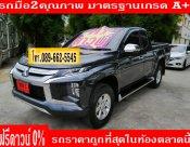 2019 Mitsubishi TRITON GLX PLUS pickup