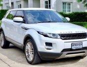 Range Rover2.2 SD4 Evoque