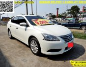 NISSAN SYLPHY 1.6 CNG AT ปี2016  (( 7กณ3044))