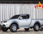 2009 Mitsubishi TRITON 2.5 CAB PLUS ออกรถ0บาทุกอาชีพ ติดแบลคลิสก็ออกได้