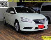 ราคา 329,000 บาท  Nissan Sylphy 1.6 E Sedan AT 2016