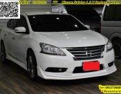 Nissan Sylphy 1.8 V Sedan AT 2014  ((กช6337))  ตัวTOPสุด Option