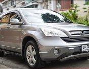 2010 Honda CR-V 2.0 S suv