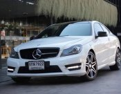 2012 Mercedes-Benz C 250 AMG coupe