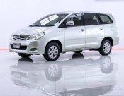 2011 Toyota AVANZA 2.0 G