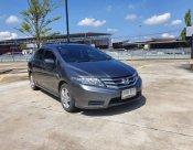 2013 Honda CITY S รถบ้านสภาพดี เจ้าของเดียว ไม่ติดแก๊ส เข้าเช็คศูนย์ทุกระยะ