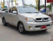 Toyota Hilux Vigo 2.7 EXTRACAB (ปี 2008) G Pickup AT