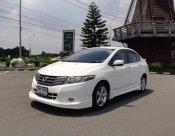 Honda City 1.5 V AT 2010 สีขาว