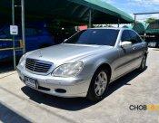 2002 Mercedes-Benz S280 2.8 W220 (ปี 99-05) Sedan AT