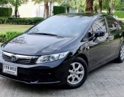 2013 Honda CIVIC 1.8 S i-VTEC sedan