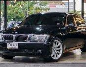 BMW730Li E66 ปี 2008