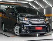 Toyota Vellfire 2.4 Z-Platinum 📚 รถปี 2012