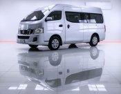 2014 Nissan Urvan NV350 2.5 โปรออกรถ0บาททุกอาชีพ