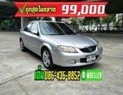 รถพร้อมใช้ ทดลองขับได้ ✔ Mazda323 Protege 1.6GLX เกียร์ออโต้ ปี2004 เพียง 99,000 บาท