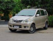 2011 Toyota AVANZA 1.5 E จัดไฟแนนซ์ได้เต็ม แถมประกันภัย