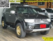 ราคา 449,000 บาท  Mitsubishi Pajero Sport 2.5 GT SUV AT 2009 OPTION