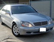 MERCEDES-BENZ S-CLASS S320L 3.2 [W220] AT ปี 2003 ราคา 498,000 บาท
