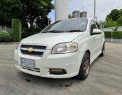 ขายรถ Chevrolet Aveo 1.6 LS 2011 sedan