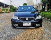 Honda Civic 1.7 V-tec AT 2005 ไดเมนชั่นตาเหยี่ยว