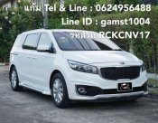 KIA GRAND CARNIVAL 2.2 EX TOP AT ปี 2017 (รหัส RCKCNV17)