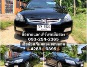 ขาย ฮอนด้า แอคคอร์ด 3.0 V6 Auto 2004 จด 2005 สวย สมบูรณ์ พร้อมใช้ พร้อมโอน