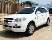 2011 Chevrolet Captiva 2.4 LT suv