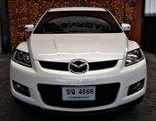 Mazda CX-7 (Yr. 2008)รถ SUV ดีไซน์สปอร์ตหรู ความแรงระดับ 260 แรงม้า ขับสนุกสุด แรงสุด ในรถพิกัดเดียวกัน 🚔