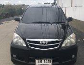 ฟรีดาวน์  Toyota Avanza 1.5 E