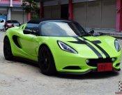 Lotus Elise 1.8 (ปี 2011) S Cabriolet MT