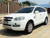CHEVROLET CAPTIVA 2.4 LT 4WD ปี 2011