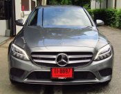2019 Mercedes-Benz C220 CDI Executive sedan