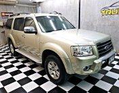 ขาย Ford Everest 2.5 ดีเซล ปี 2008