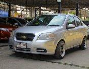 ขายรถ Chevrolet Aveo 1.6 LSX CNG 2012 sedan