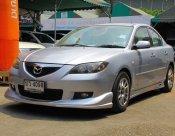 ขายรถ Mazda 3 1.6 V 2007 sedan