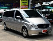 Vito 2.1 115 CDI Van AT ปี 2014